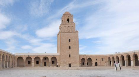 Kairouan: Tagesausflug in die heilige Stadt von Tunesien